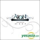 Yang Bang Ean - Aion OST