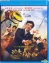 Kung Fu Yoga (2017) (Blu-ray) (English Subtitled) (Hong Kong Version)