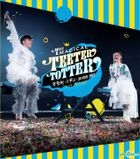 The Magical Teeter Totter演唱會2017 (2 Blu-ray)
