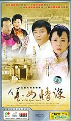 Ya Nv Qing Shen (VCD) (End) (China Version)