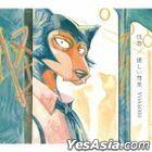 Kaibutsu/ Yasashii Suisei (SINGLE+DVD) (First Press Limited Edition) (Taiwan Version)