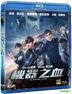 Bleeding Steel (2017) (Blu-ray) (Hong Kong Version)