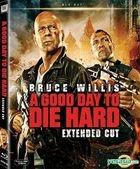 A Good Day to Die Hard (2013) (Blu-ray) (Hong Kong  Version)