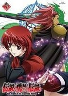 The Legend of the Legendary Heroes (Blu-ray) (Vol.7) (Japan Version)