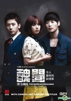 Scandal: A Shocking and Wrongful Incident (DVD) (Ep. 1-36) (End) (English Subtitled) (MBC TV Drama) (Singapore Version)
