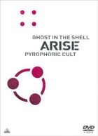 Ghost In The Shell: Arise - Pyrophoric Cult (DVD) (English Subtitled) (Japan Version)