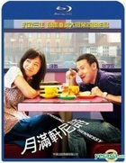 Crossing Hennessy (Blu-ray) (China Version)