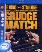 Grudge Match (2013) (Blu-ray) (Taiwan  Version)