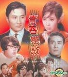 Rhapsody (VCD) (Hong Kong Version)