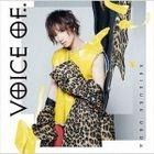 voice of.. [Type M](ALBUM+DVD) (Japan Version)