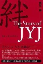 Kizuna - The Story of JYJ