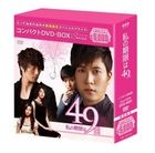 49 Days (DVD) (Compact Box) (Special Price Edition) (Japan Version)