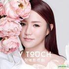 V Touch 感動 (DMM-CD/SACD) (限量編號版)