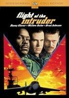 Flight Of The Intruder (DVD) (Japan Version)
