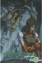 Mobile Suit Gundam Double - 0 (03) (DVD) (Taiwan Version)