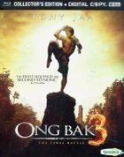 Ong Bak 3 (Blu-ray) (Collector's Edition+Digital Copy) (US Version)