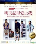 Will You Still Love Me Tomorrow? (2013) (Blu-ray) (Hong Kong Version)