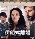 The Past (2013) (VCD) (Hong Kong Version)
