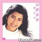 Chu Lian Gu Shi (Super BTB Version)