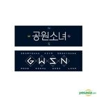 GWSN 'The Park in the Night part two' Official Goods - Slogan