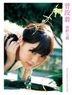 "Nishino Nanase First Photobook ""Fudangi"""