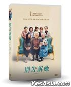 The Farewell (2019) (DVD) (Taiwan Version)