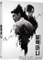 Black Money (Blu-ray) (Korea Version)