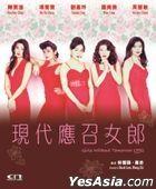 Girls Without Tomorrow 1992 (DVD) (2020 Reprint) (Hong Kong Version)