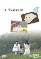 Ima, Ai ni Yukimasu (Be with You) (TV Series) Vol.2 (Japan Version)