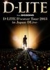 D-LITE D'scover Tour 2013 in Japan - DLive - [DELUXE EDITION] (2DVDs+2CDs) (First Press Limited Edition)(Japan Version)