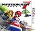 Mario Kart 7 (3DS) (Japan Version)