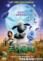 Shaun the Sheep Movie: Farmageddon (2019) (DVD) (Hong Kong Version)