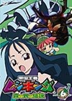 The King of Beetle Mushiking - Mori no Tami no Densetsu (DVD) (Vol.6) (Japan Version)
