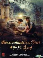 Descendants of the Sun (DVD) (Ep. 1-16) (End) (English Subtitled) (KBS TV Drama) (Singapore Version)