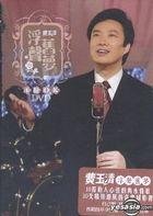 浮聲舊夢 卡拉OK (DVD)