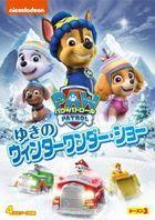 Paw Patrol Season 3 Yuki no Winter Wonder Show   (Japan Version)