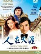 Far Away From Home (DVD) (Taiwan Version)