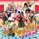 Chururichururira [Type A](SINGLE+DVD) (First Press Limited Edition)(Japan Version)