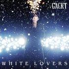 WHITE LOVERS -Shiawasena Toki- (Japan Version)