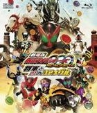 Theatrical Edition: Kamen Rider OOO Wonderful - The Shogun and the 21 Core Medals (Blu-ray) (Normal Edition) (Japan Version)