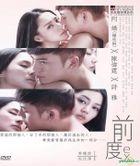 EX (DVD) (Taiwan Version)