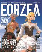 FINAL FANTASY XIV: SHADOWBRINGERS Eorzea Collection 2021