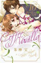 Coffee & Vanilla 16 (Special Edition)
