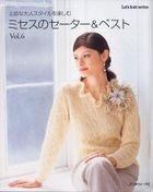 Elegant Sweater & Vest 6