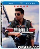 Top Gun (1986) (Blu-ray) (Remastered Edition) (Taiwan Version)