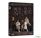 Tracey (2018) (DVD) (Taiwan Version)