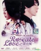 Roseate Love (DVD) (End) (English Subtitled) (Malaysia Version)