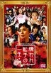 Memories of Matsuko (Normal Edition) (Japan Version)