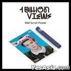 EXO-SC - Wall Scroll Poster (Se Hun A Version)