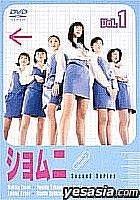 Shomuni - second series 1 (Japan Version)